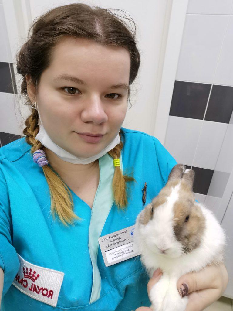 Закорытная Алина Сергеевна с кроликом